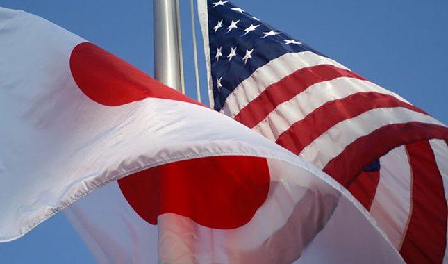 Japón-EEUU
